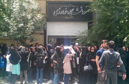 خوابگاه های تهران