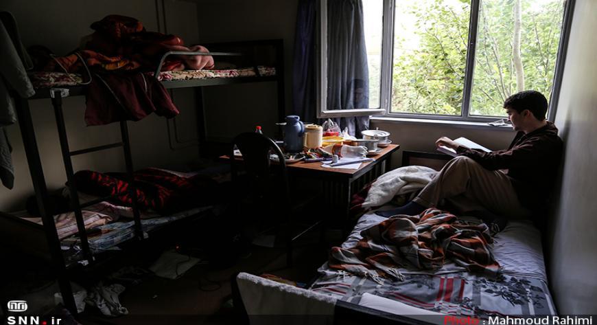 خوابگاه هاي دانشجویی